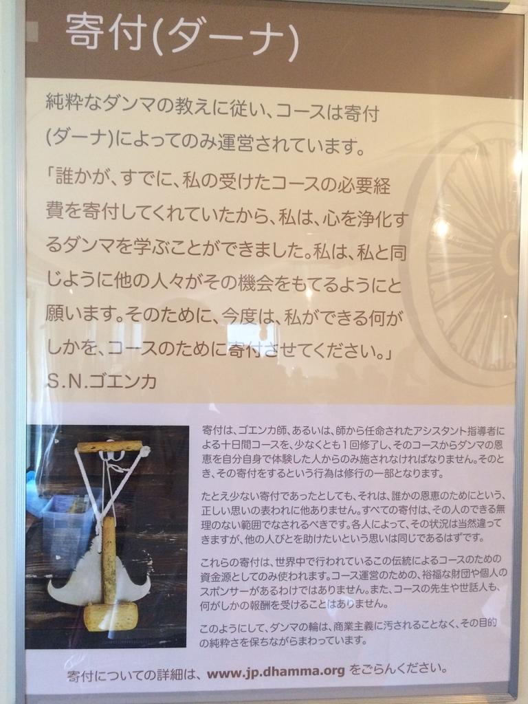 f:id:tsuyoshi1990:20180918211759j:plain