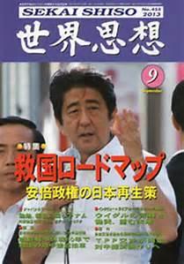 f:id:tsuyoshi6466:20160623203150j:plain