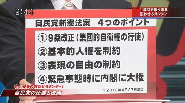 f:id:tsuyoshi6466:20160701183549j:plain