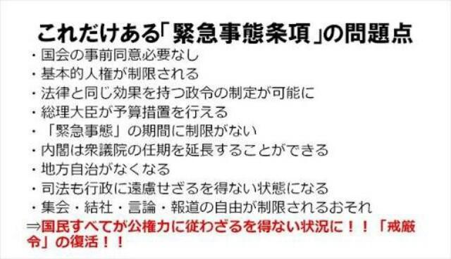 f:id:tsuyoshi6466:20160701183654j:plain