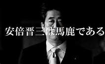 f:id:tsuyoshi6466:20160701184816j:plain