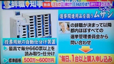 f:id:tsuyoshi6466:20160701184923j:plain