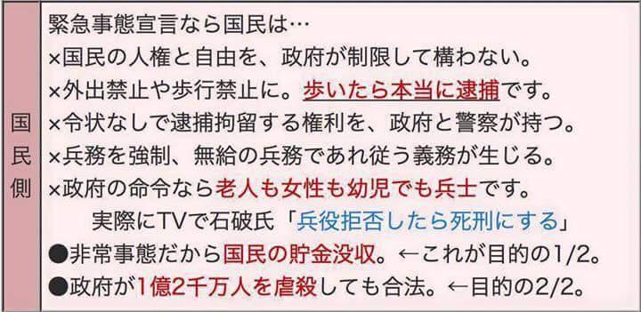 f:id:tsuyoshi6466:20160703181907j:plain