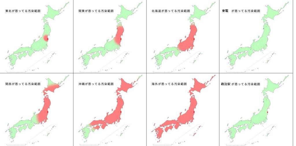 f:id:tsuyoshi6466:20160803182311j:plain