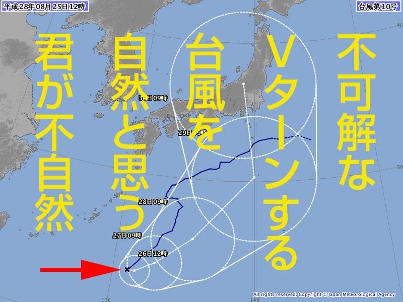 f:id:tsuyoshi6466:20160919191505j:plain