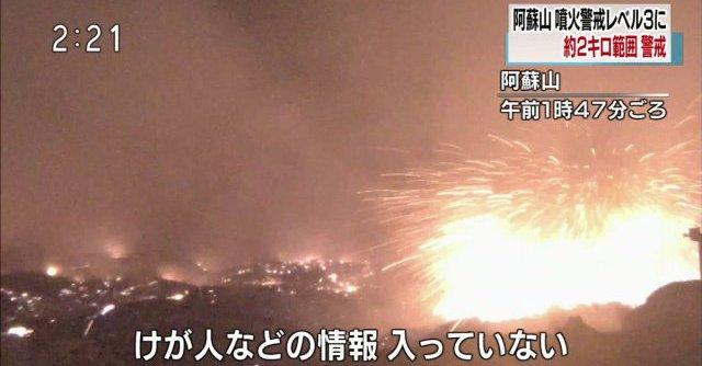 f:id:tsuyoshi6466:20161008190435j:plain