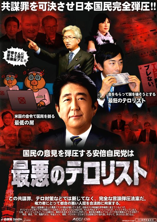 f:id:tsuyoshi6466:20170403203240j:plain