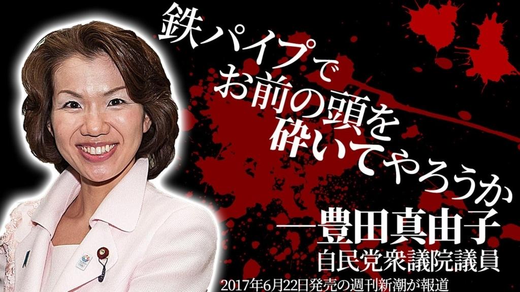 f:id:tsuyoshi6466:20170626211437j:plain
