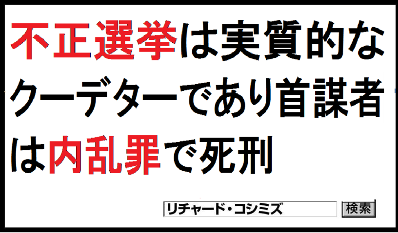 f:id:tsuyoshi6466:20170718213722p:plain