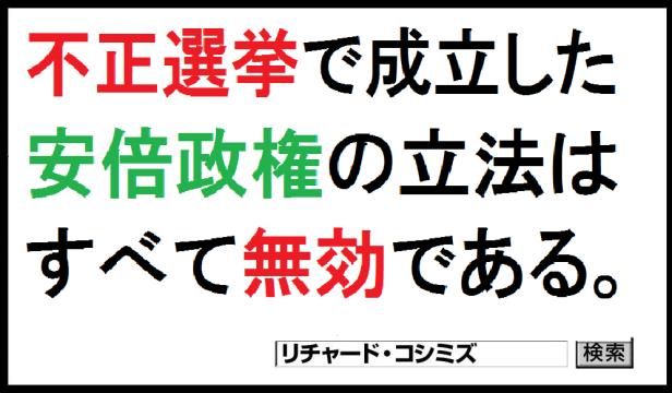 f:id:tsuyoshi6466:20170718213916p:plain