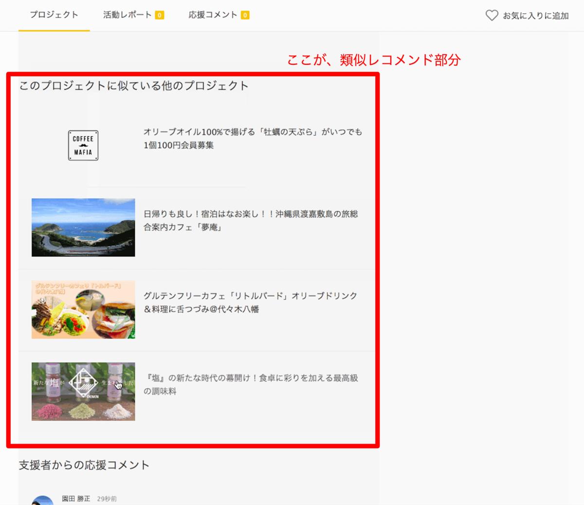 f:id:tsuyoshi_nakamura:20191015212536p:plain