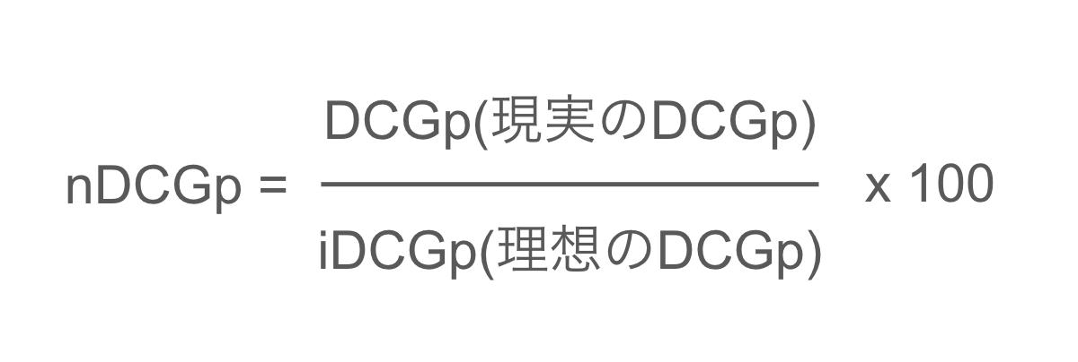 f:id:tsuyoshi_nakamura:20191129021925p:plain
