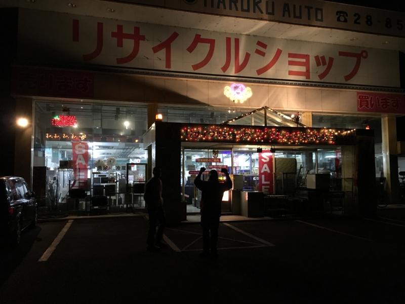 f:id:tsuyoshikawazoe:20170102175311j:image:w640