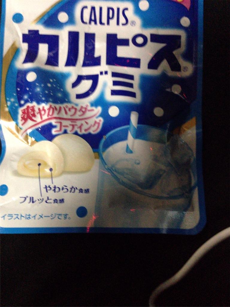f:id:tsuyoshikodani:20180328210107j:image