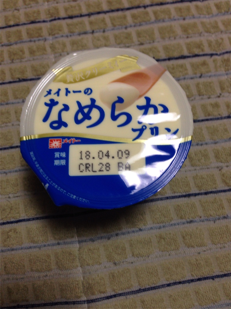 f:id:tsuyoshikodani:20180402110629j:image