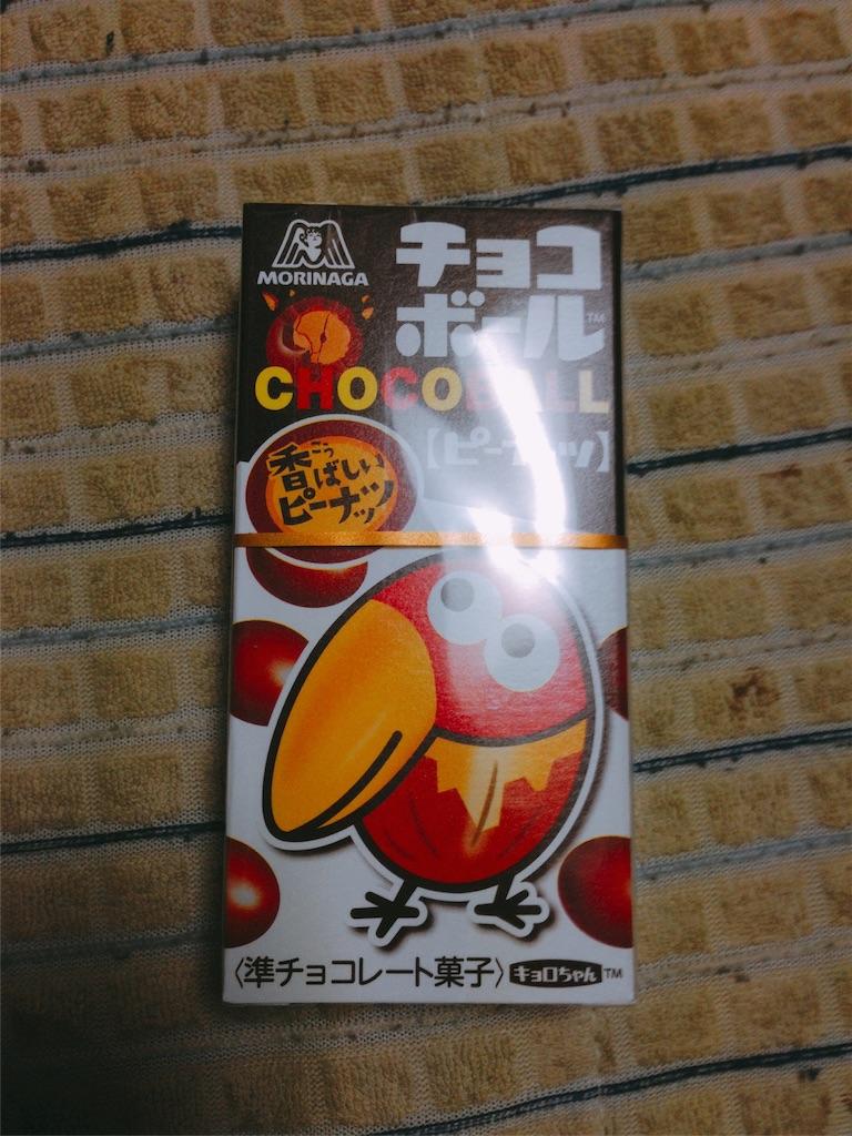f:id:tsuyoshikodani:20180406115524j:image