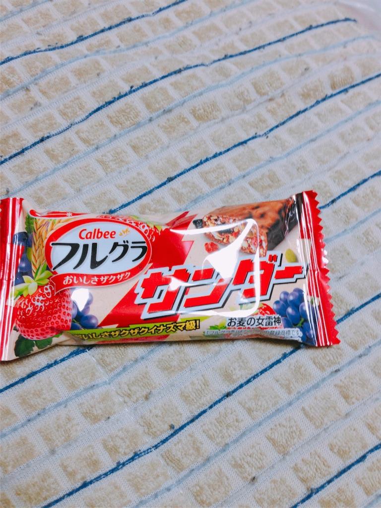 f:id:tsuyoshikodani:20180407121514j:image