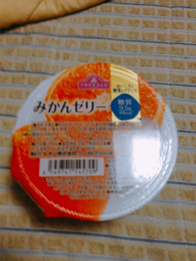 f:id:tsuyoshikodani:20180409105319j:image