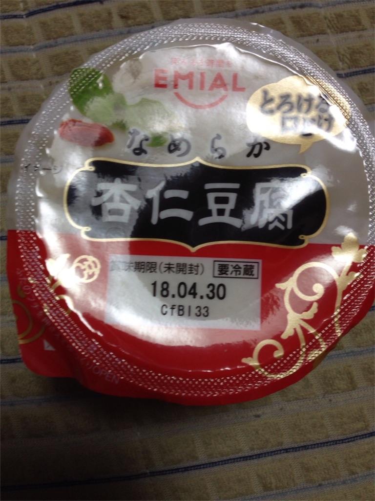 f:id:tsuyoshikodani:20180410135844j:image