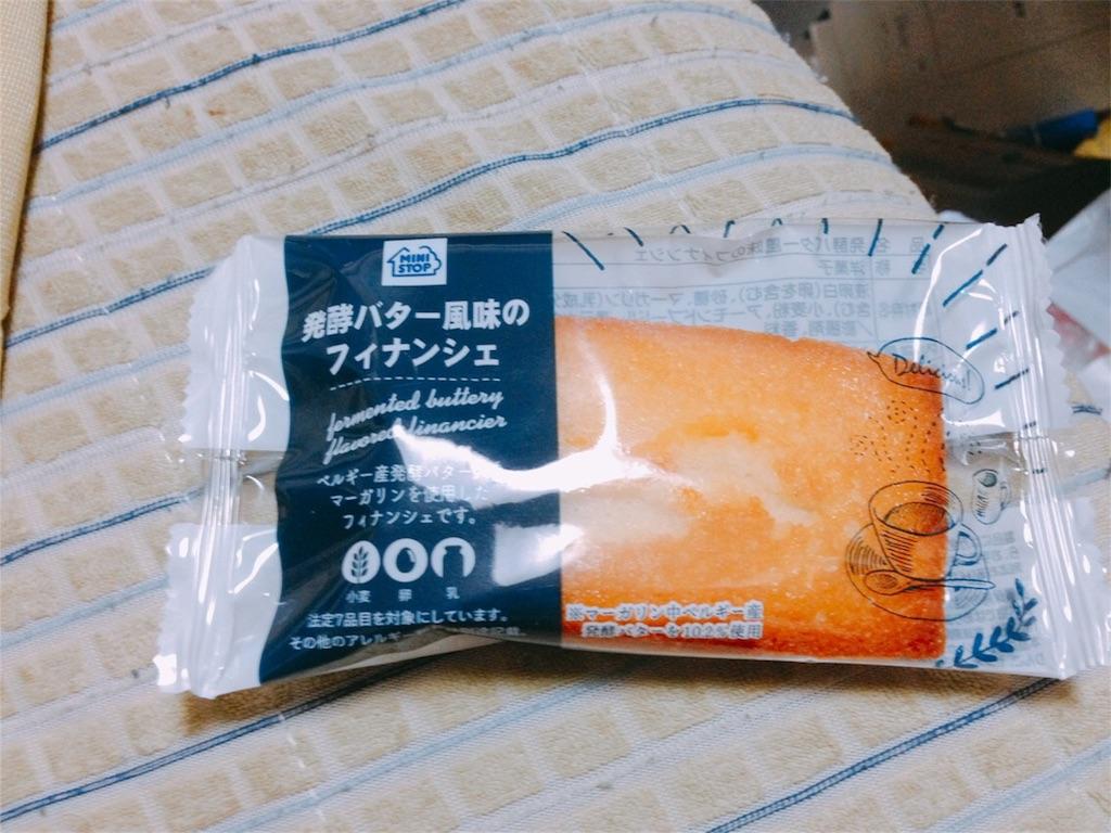 f:id:tsuyoshikodani:20180411124945j:image