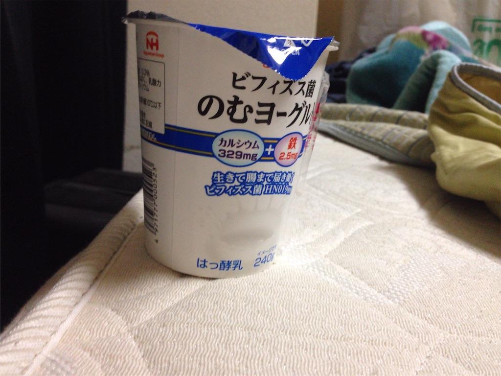 f:id:tsuyoshikodani:20180412125730j:image