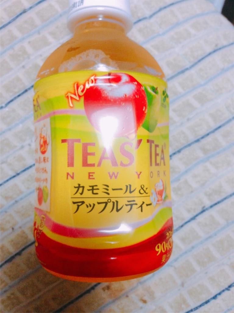 f:id:tsuyoshikodani:20180421123120j:image