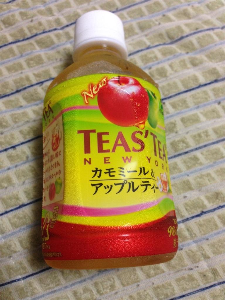 f:id:tsuyoshikodani:20180614130648j:image