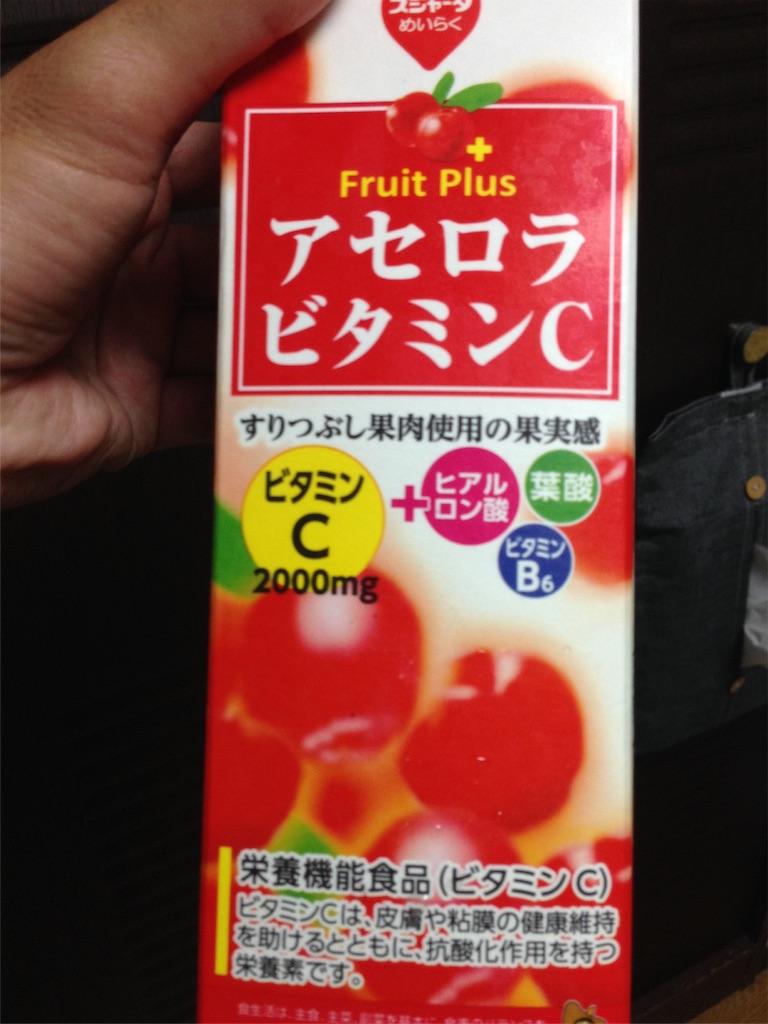f:id:tsuyoshikodani:20180702103742j:image