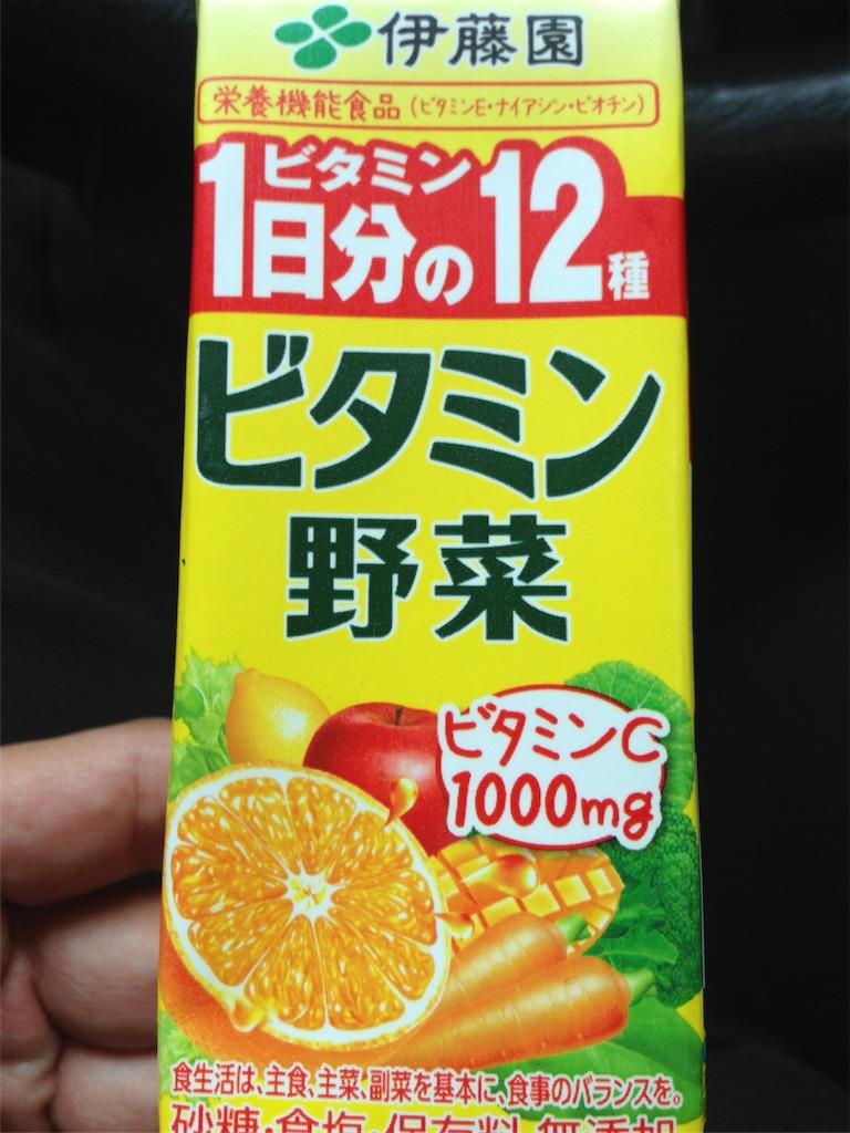f:id:tsuyoshikodani:20180715205955j:image