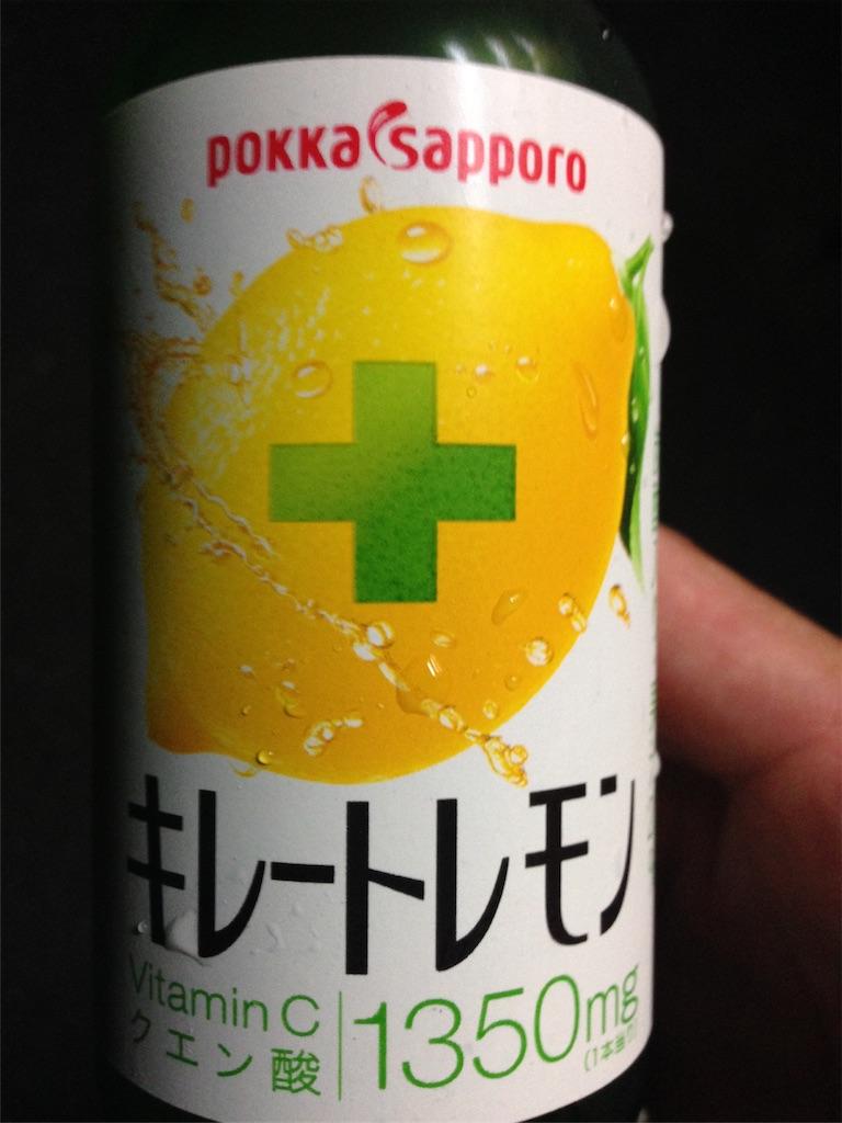 f:id:tsuyoshikodani:20180717202332j:image