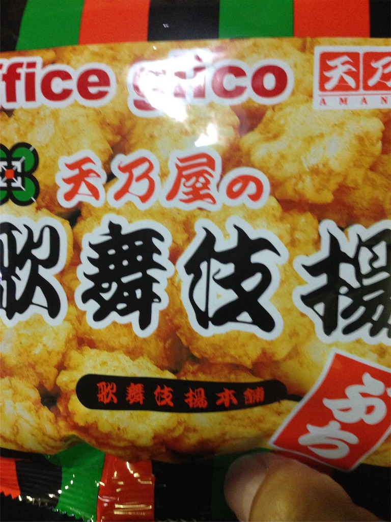 f:id:tsuyoshikodani:20180721213800j:image