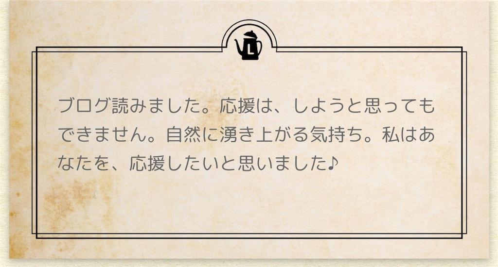 f:id:tsuyotsuyo59:20180404033606j:image