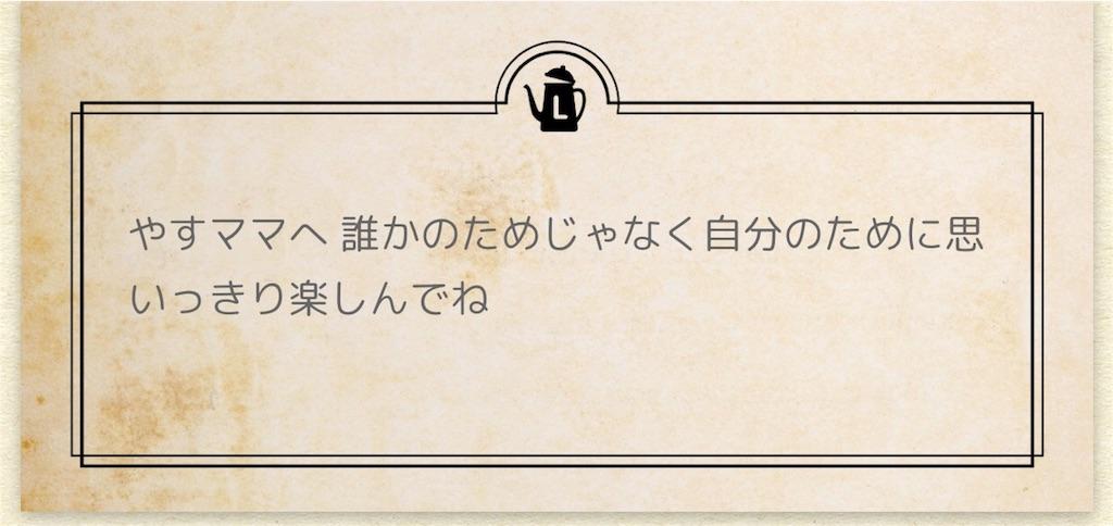 f:id:tsuyotsuyo59:20180404033621j:image
