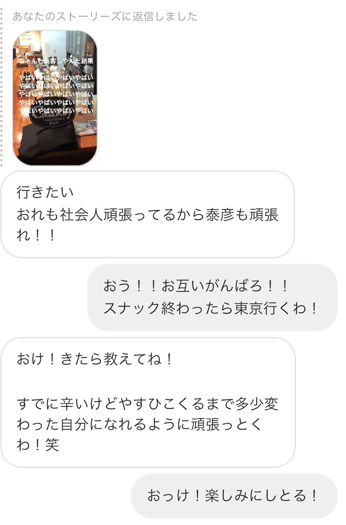 f:id:tsuyotsuyo59:20180404033630j:image