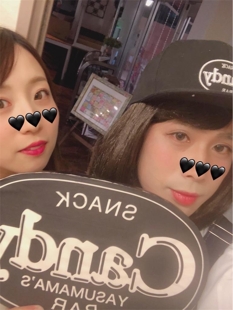 f:id:tsuyotsuyo59:20180413041101j:image