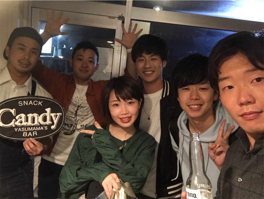 f:id:tsuyotsuyo59:20180415020736j:image
