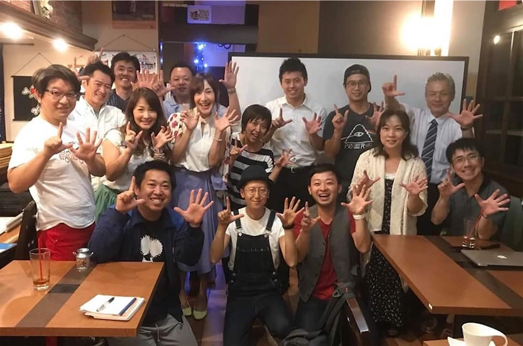 f:id:tsuyotsuyo59:20180529004537j:image