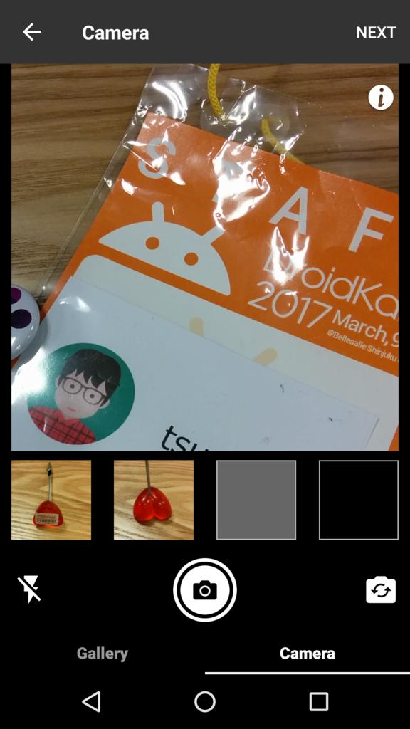 f:id:tsuyoyo:20170330185111p:plain:w200