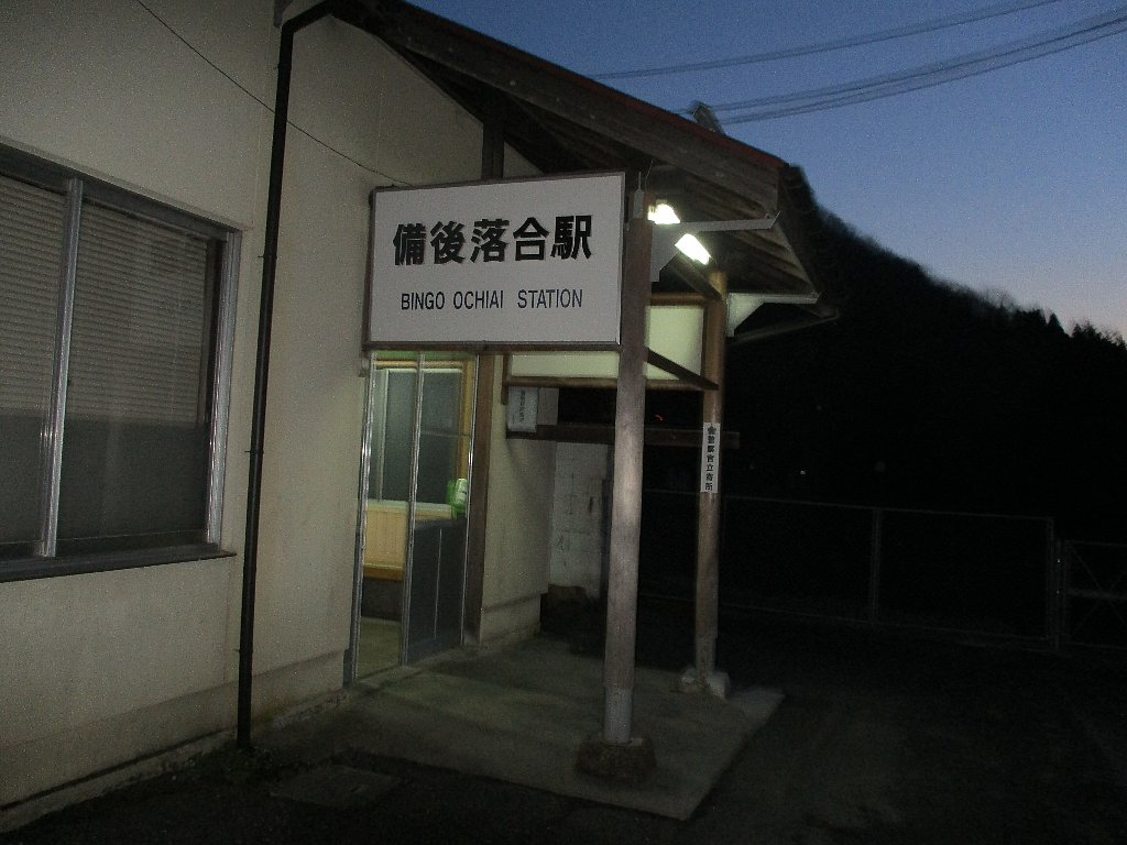 f:id:tsuyu1222:20170410203346j:plain