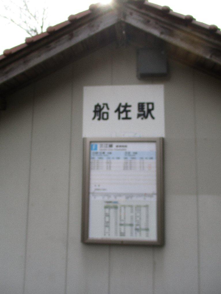 f:id:tsuyu1222:20170415213007j:plain