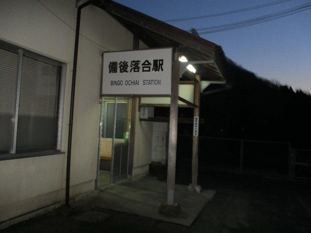 f:id:tsuyu1222:20170422090940j:plain