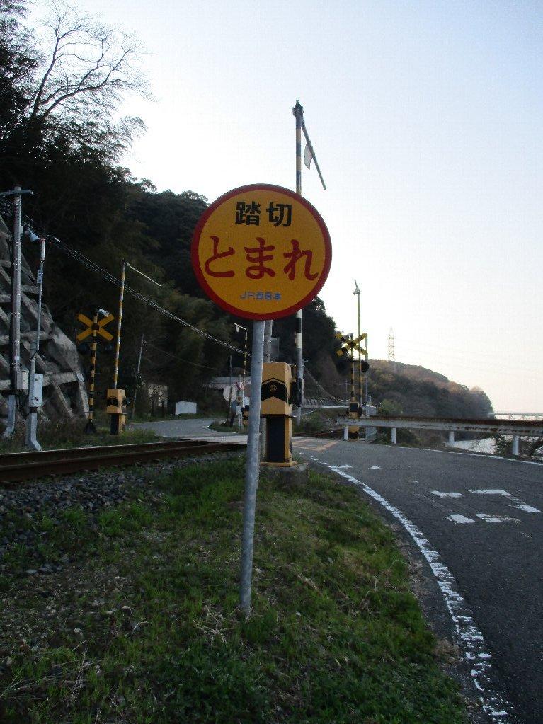 f:id:tsuyu1222:20170427202314j:plain