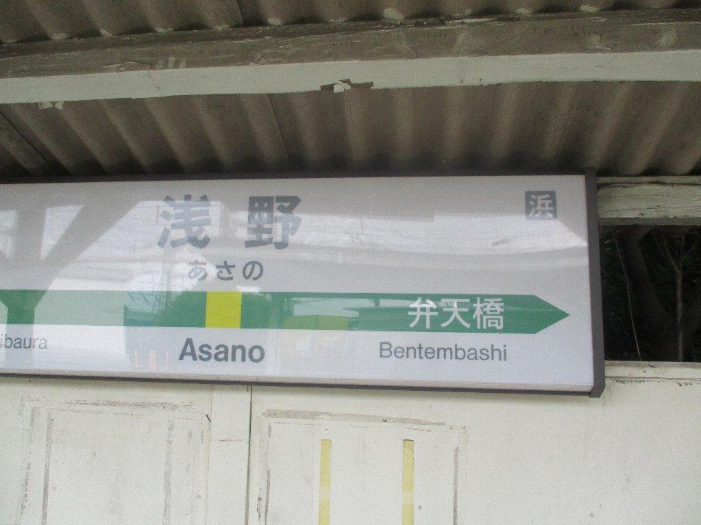 f:id:tsuyu1222:20170824062631j:plain