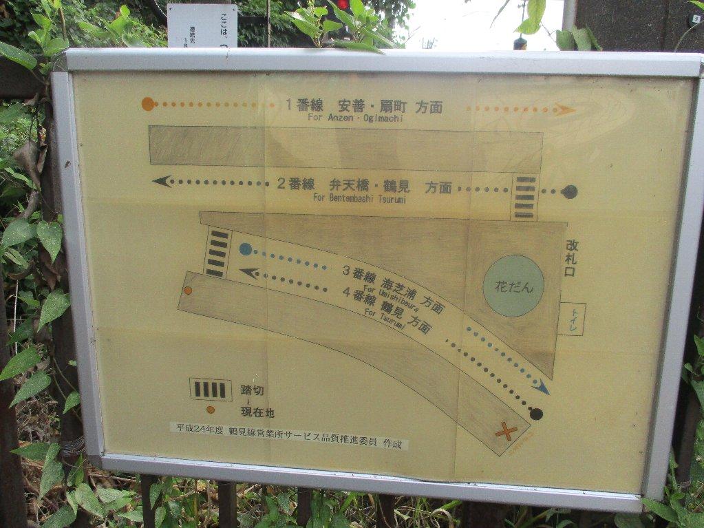 f:id:tsuyu1222:20170825062152j:plain