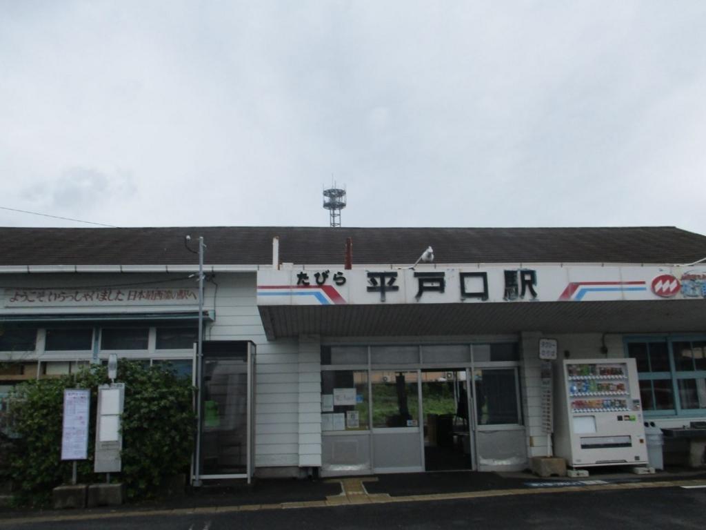 f:id:tsuyu1222:20180409103101j:plain