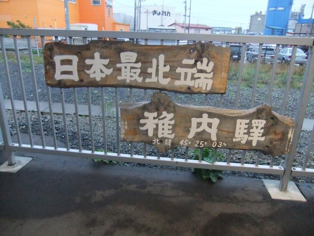 f:id:tsuyu1222:20180415181721j:plain