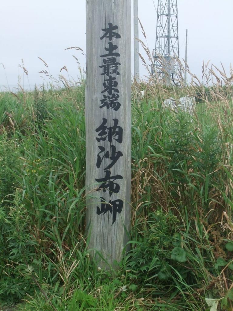 f:id:tsuyu1222:20180415182731j:plain