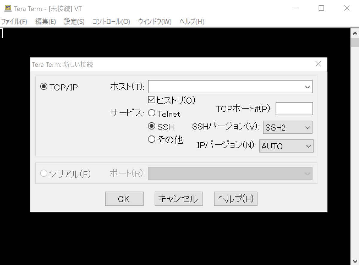 f:id:tsuyuh:20210415094154p:plain