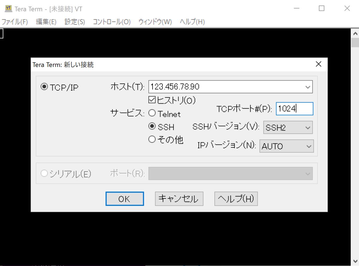 f:id:tsuyuh:20210415104124p:plain