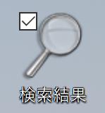 f:id:tsuyuh:20210528103052p:plain:h100